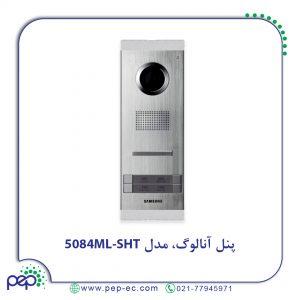 پنل آنالوگ سامسونگ SHT-5084ML