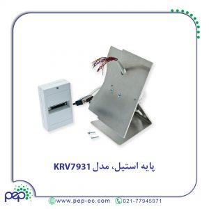 پایه استیل رومیزی Videx مدل KRV7931