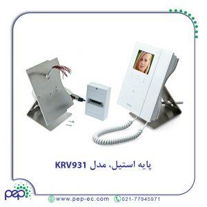 پایه استیل رو میزی Videx مدل KRV931