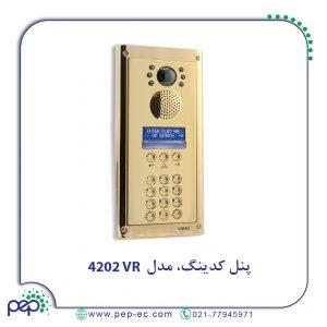 پنل کدینگ Videx مدل 4202VR