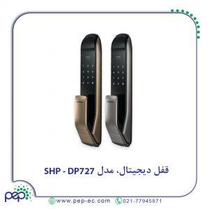 قفل دیجیتال سامسونگ مدل SHP – DP727