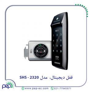 قفل دیجیتال سامسونگ مدل SHS-2320