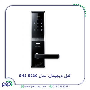 قفل دیجیتال سامسونگ مدل (SHS-H705 (5230