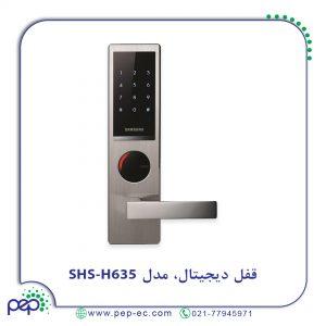 قفل دیجیتال سامسونگ مدل (SHS-H635 (6020