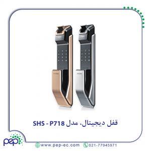 قفل دیجیتال سامسونگ مدل SHS-P718